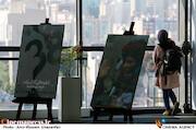 ششمین روز سی و هشتمین جشنواره جهانی فیلم فجر