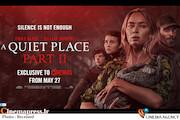 فیلم سینمایی «یک مکان ساکت ۲»