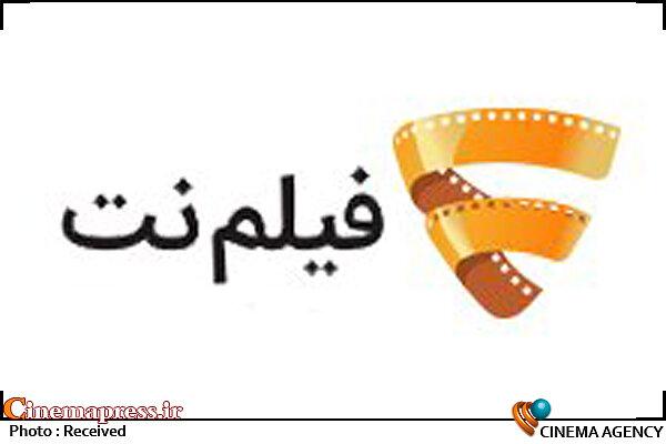 پلتفرم «فیلم نت»