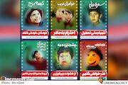 سند 2030 - جشنواره فیلم کودک-دیالوگ