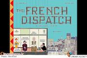«گزارش فرانسوی» سرانجام در «کن» اکران شد