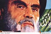 محمدرضا قادری؛ امام خمینی