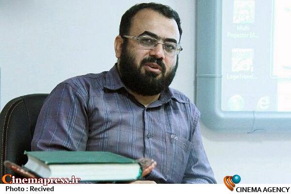 محمدحسین فرج نژاد