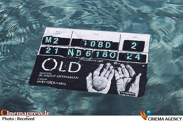 فیلم سینمایی «پیر» (Old)