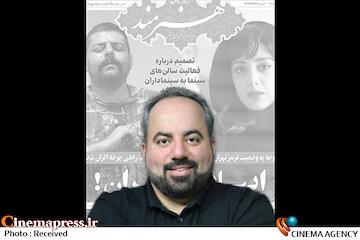 صاحبامتیاز روزنامه «هنرمند» درگذشت