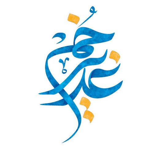 پیگیری الگوی «غدیر» در «دولت سیزدهم» به عنوان کارویژه «انقلاب فرهنگی پیامبر اعظم»