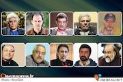 وزیری-یشایایی-سبزعلی-ساداتیان-تسلیمی-امیرصادقی-مزدآبادی-شهابی-صلاحمند-ارشاد