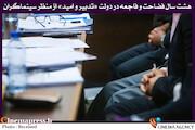 هشت سال فضاحت و فاجعه در دولت «تدبیر و امید» از منظر سینماگران؛-مدیریت فرهنگی