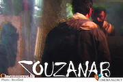 فیلم سینمایی «سوزن آب»