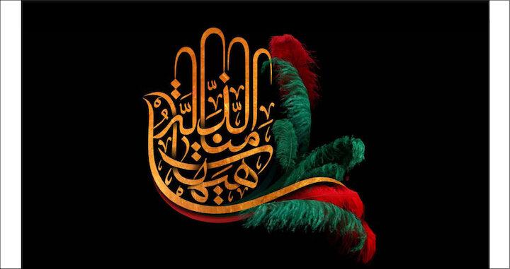 «هَیْهاتَ مِنَّا الذِّلَّةَ» مفهومی گمشده در قبیله «شبه روشنفکران» و «سلبریتیها»