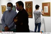 نمایشگاه گروهی «سفیر»