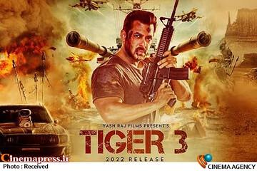 فیلم سینمایی «تایگر ۳»