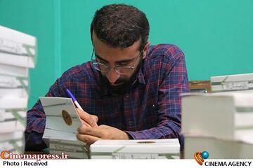 سلمان کدیور