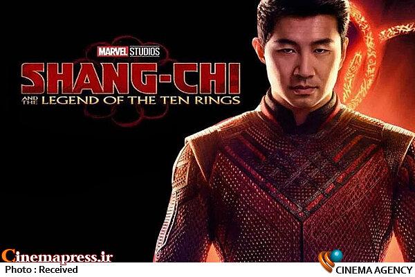 فیلم سینمایی «شانگ چی و افسانه ده حلقه»