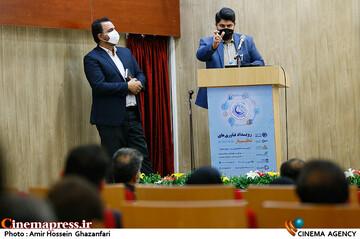 اولین رویداد ملی فناوری های تنظیم یار