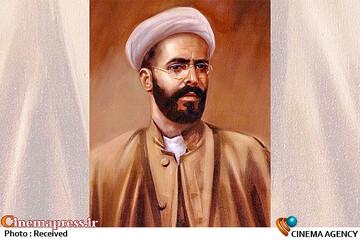 پخش مستند «شیخ شهید» در رادیو ایران