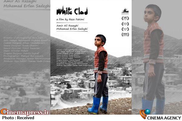 فیلم کوتاه «سفیدپوش»