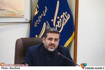 پیام وزیر ارشاد به جشنواره موسیقی نواحی ایران