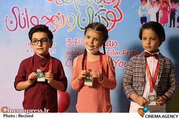 نخستین روز سیوچهارمین جشنواره بینالمللی فیلمهای کودکان و نوجوانان