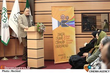 سخنرانی علیرضا تابش در مراسم افتتاحیه پنجمین المپیاد فیلمسازی نوجوانان ایران