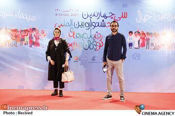 دومین روز سیوچهارمین جشنواره بینالمللی فیلمهای کودکان و نوجوانان