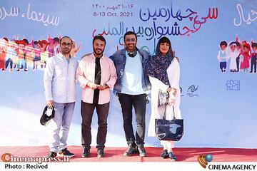 چهارمین روز سیوچهارمین جشنواره بینالمللی فیلمهای کودکان و نوجوانان