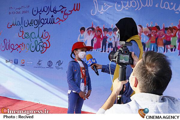 عکس / پنجمین روز سیوچهارمین جشنواره بینالمللی فیلمهای کودکان و نوجوانان