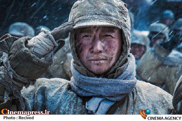 فیلم نبرد دریاچه چانگجین
