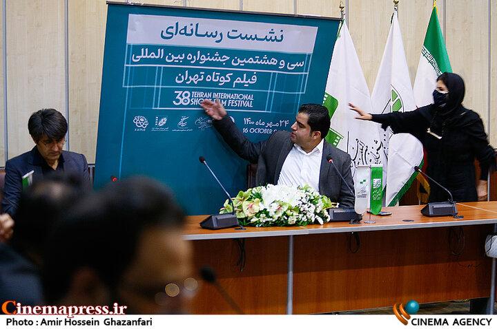 عکس / نشست خبری سیوهشتمین جشنواره بینالمللی فیلمکوتاه تهران