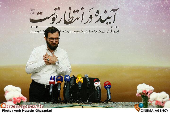 عکس / نشست خبری رئیس سازمان هنری رسانهای «اوج»