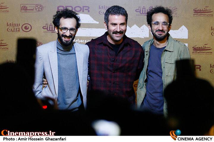 عکس / مراسم اکران خصوصی فیلم سینمایی «پوست»