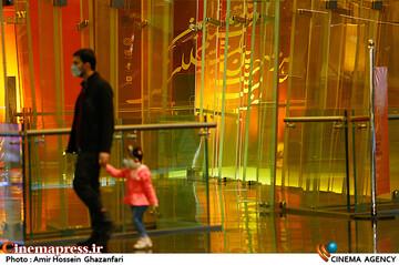 سی و هشتمین جشنواره بینالمللی فیلم کوتاه تهران