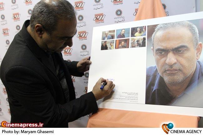 امضاء یادگاری احمدرضا معتمدی کارگردان درنشست فیلم آلزایمر در فرهنگسرای رسانه