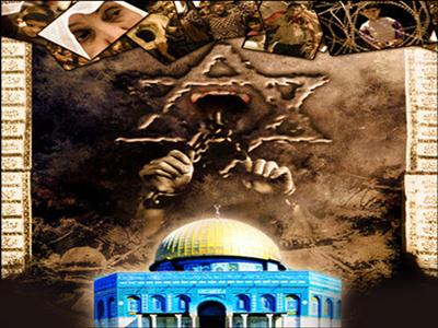 جشنواره فیلم فلسطین