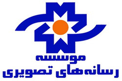 موسسه رسانه های تصویری