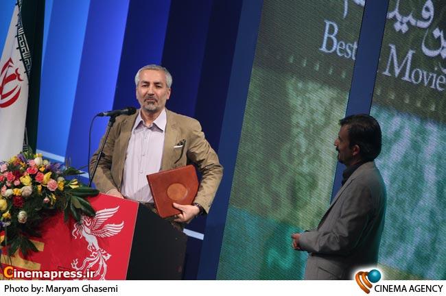 محمد قهرمانی در مراسم اختتامیه سی امین جشنواره فیلم فجر
