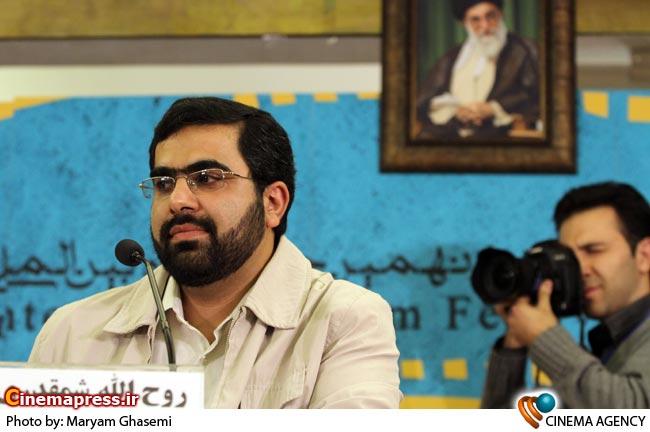 روح اله شمقدری  تهیه کننده در نشست خبری فیلم پایان نامه