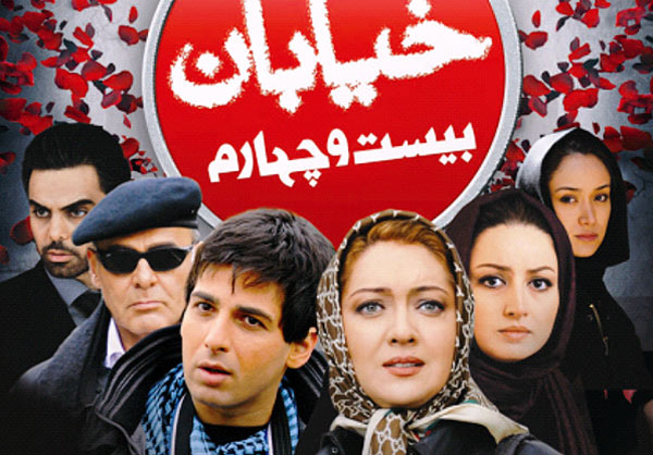 Eik Jamadan SEX فیلم ایران قدیم یک و خانه تیتراژ ایران تیتراژ فیلم