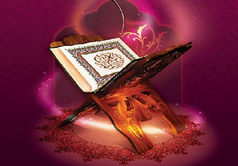قرآن کتاب محفوظی است