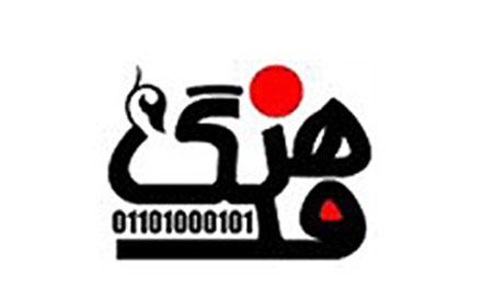 فراخوان طراحی آرم و لوگوی شبکه ملی فرهنگ منتشر شد - اخبار سینمای ...فراخوان طراحی آرم و لوگوی شبکه ملی فرهنگ منتشر شد