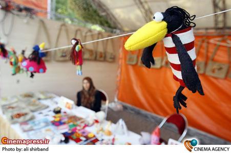چهاردهمین جشنواره بین المللی نمایش عروسکی تهران -مبارک