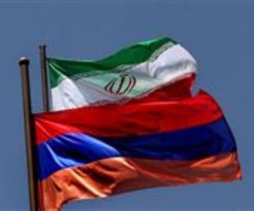 ایران و ارمنستان