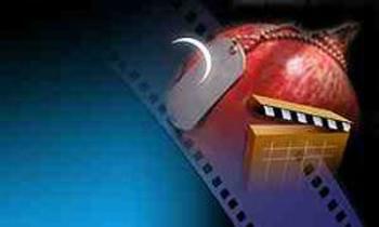 سینمای مقاومت و ایثار