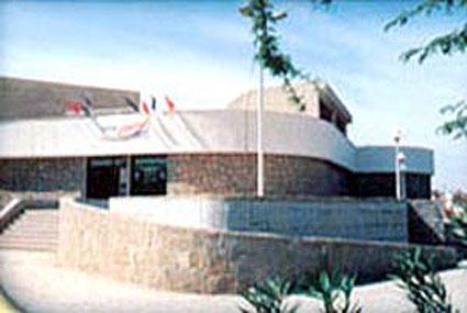 موزه هنرهای آبادان