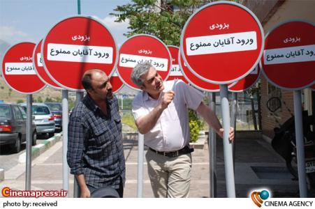 رضا عطاران و علی سرتیپی تهیه کننده در تبلیغات محیطی فیلم ورود اقایان ممنوع
