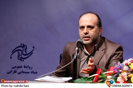گودرزی مدیر روایط عمومی بنیاد سینمایی فارابی در نشست