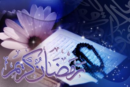 برنامه های  ماه مبارک رمضان