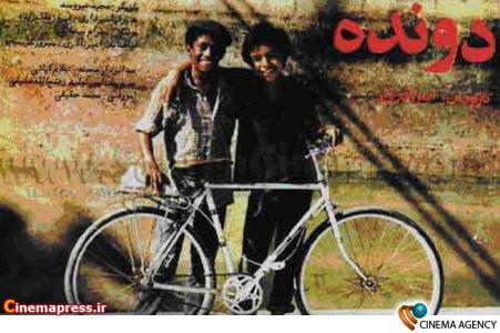 نمایی از فیلم دونده ساخته امیر نادری
