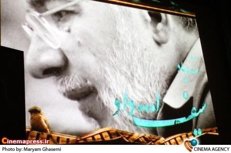 نمایش فیلم از سیف الله داد در خانه سینما
