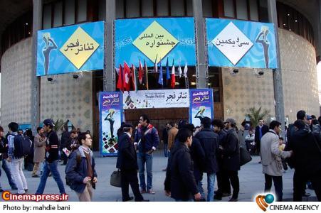 اجرای نمایش های خیابانی در محوطه تئاتر شهر در جشنواره سی یکم